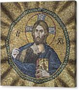 Christ Pantocrator Surrounded By The Prophets Of The Old Testament 2 Canvas Print