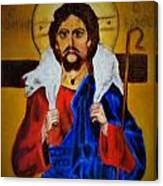 Christ With A Lamb Canvas Print