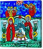 Christmas Icon Religious Naive Folk Art Nativity Canvas Print