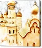 Church Complex Canvas Print