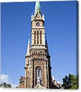 Church Of Ferencvaros In Budapest Canvas Print