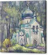 Church Of Our Saviour. Abramtsevo. Sketch Canvas Print