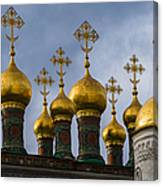 Church Of The Nativity Of Moscow Kremlin Canvas Print