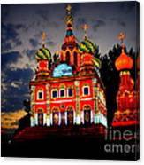 Church Of The Savior On Spilled Blood Lantern At Sunset Canvas Print