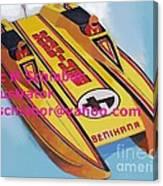 Cigarett Power Boat Illustration Canvas Print