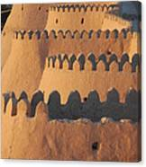 City Walls Of Khiva Canvas Print