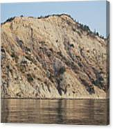 Cliffs Erikousa Canvas Print