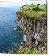 Cliffs Of Korea Canvas Print