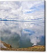 Clouds And Steam Canvas Print