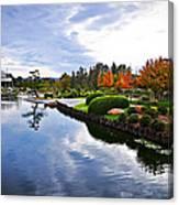 Cloudy Garden Reflections Canvas Print