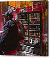 Coca Cola Lunch Canvas Print