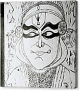 Cochin Portrait Canvas Print