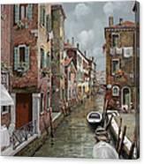 colazione a Venezia Canvas Print