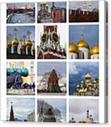 Collage Moscow Kremlin 1 - Featured 3 Canvas Print