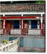 Colorful China Canvas Print