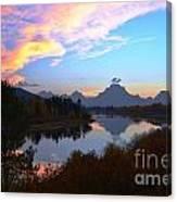 Colorful Clouds Canvas Print