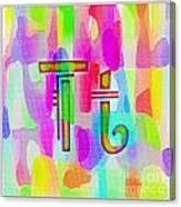Colorful Texturized Alphabet Tt Canvas Print