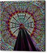 Colorized Dome Canvas Print
