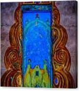 Colourful Doorway Art On Adobe House Canvas Print
