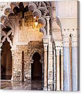 Columns And Arches No3 Canvas Print