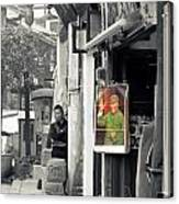 Comrade Mao Canvas Print