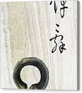 Condolences Tooji With Enso Zencircle Canvas Print