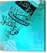 Contemporary Islamic Art 68 Canvas Print