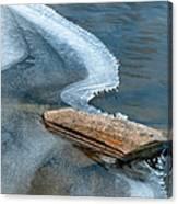 Cool Curving Edge II Canvas Print