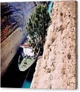 Corinth Canal Greece Canvas Print
