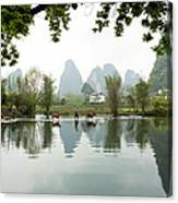 Country Side In Southern China Canvas Print