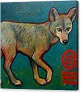 Coyote Of The Symbol Canvas Print