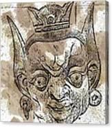Creepy Mask Canvas Print
