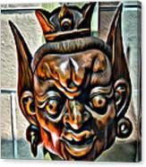 Creepy Mask Two Canvas Print
