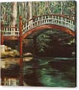 Crim Dell Bridge - College Of William And Mary Canvas Print