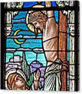 Crucifixion Of Christ Canvas Print