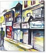 Curfew Canvas Print