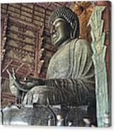 Daibutsu Buddha Of Todai-ji Temple Canvas Print