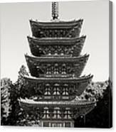 Daigo-ji Pagoda - Japan National Treasure Canvas Print
