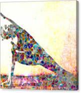 Dance Inspires Canvas Print