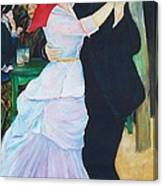 Dancing Couple  Canvas Print