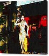 Dancing The Night Away  Canvas Print