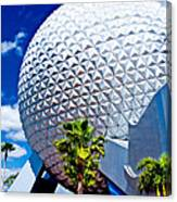 Daylight Dome Canvas Print