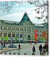 Daytime View Of Gum-former State Department Store-in Red Square In Moscow-russia Canvas Print