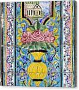 Decorated Tile Work At The Golestan Palace In Tehran Iran Canvas Print