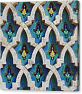 Decorative Tiles On A Mosque Canvas Print