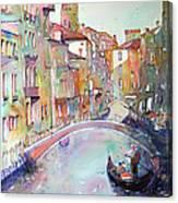 Delight Of Venice Canvas Print