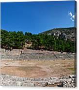 Delphi - Greece Canvas Print