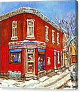 Depanneur Surplus De Pain Point St Charles Montreal Winterscene Paintings Cspandau Originals Prints  Canvas Print
