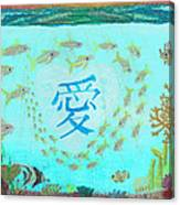 Depiction Of The Ocean With A School Of Fish Swimming Around A Heart Containing The Kanji Ai Meaning Canvas Print