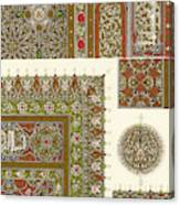 Designs From A Copy Of The  Koran Canvas Print